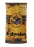 busweiser_old